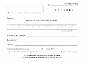 срок годности анализа на энтеробиоз