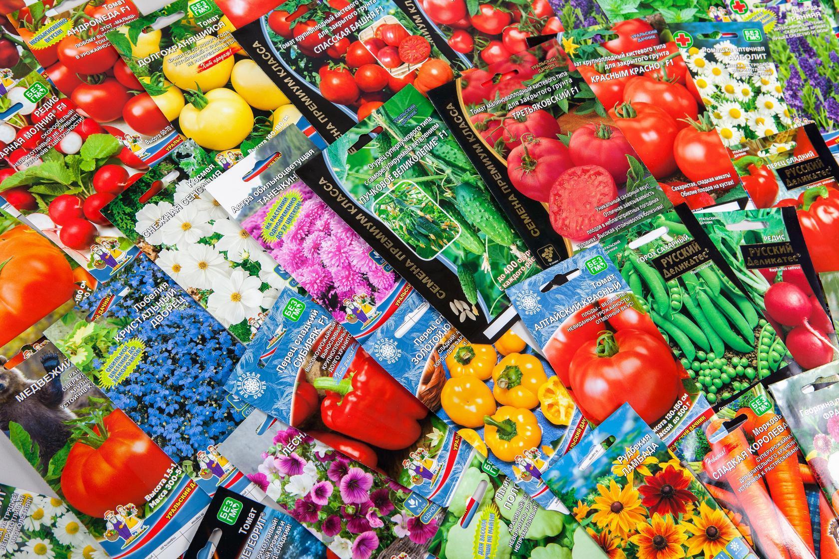 Срок годности семян овощей и цветов для посева