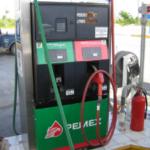Cрок годности бензина
